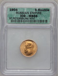 Russia: Nicholas II gold 5 Roubles 1904