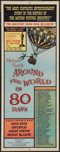 "Movie Posters:Adventure, Around the World in 80 Days (Michael Todd Co., R-1958). Insert (14""X 36""). Adventure.. ..."