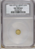 California Fractional Gold: , 1856 25C Liberty Octagonal 25 Cents, BG-111, R.3, AU50 NCS. NGCCensus: (0/25). PCGS Population (2/248). (#10380)...