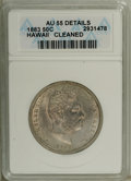 Coins of Hawaii: , 1883 50C Hawaii Half Dollar--Cleaned--ANACS. AU55 Details. NGCCensus: (27/143). PCGS Population (41/204). Mintage: 700,000...
