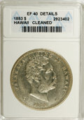 Coins of Hawaii: , 1883 $1 Hawaii Dollar XF40 ANACS. NGC Census: (31/186). PCGS Population (85/306). Mintage: 500,000. (#7214)...