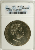 Coins of Hawaii: , 1883 $1 Hawaii Dollar--Cleaned--ANACS. AU53 Details. NGC Census: (10/127). PCGS Population (22/136). Mintage: 500,000. (#1...