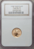 Modern Bullion Coins, 1994 G$5 Tenth-Ounce Gold Eagle MS70 NGC. NGC Census: (325). PCGSPopulation (7). Mintage: 206,380. Numismedia Wsl. Price f...
