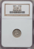 Proof Seated Half Dimes: , 1860 H10C PR61 NGC. NGC Census: (1/96). PCGS Population (5/98).Mintage: 1,000. Numismedia Wsl. Price for problem free NGC/...