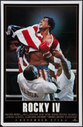 "Movie Posters:Sports, Rocky IV (MGM/UA, 1985). One Sheet (27"" X 41""), Lobby Cards (6) (11"" X 14"") and Program (4 Pages, 9"" X 12""). Sports.. ... (Total: 8 Items)"