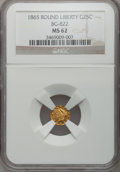California Fractional Gold: , 1865 25C Liberty Round 25 Cents, BG-822, R.4, MS62 NGC. NGC Census:(8/2). PCGS Population (19/17). (#10683)...
