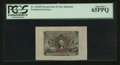 Fractional Currency:Second Issue, Fr. 1232SP 5¢ Second Issue Wide Margin Face PCGS Gem New 65PPQ.. ...