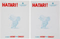 "Movie/TV Memorabilia:Memorabilia, Two Blank Pieces of Letterhead from ""Hatari!""..."