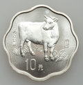China, China: People's Republic Scalloped silver 10 Yuan Lunar Series,... (Total: 3 items)