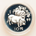China, China: People's Republic. Six-piece Lot of silver 10, 20, & 30 Yuan Lunar coins,... (Total: 6 coins)