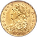 Early Half Eagles, 1810 $5 Large Date, Large 5 AU58 PCGS. Breen-6459, BD-4, R.2....