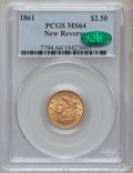 Liberty Quarter Eagles, 1861 $2 1/2 New Reverse, Type Two MS64 PCGS. CAC....