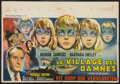 """Movie Posters:Science Fiction, Village of the Damned (MGM, 1961). Belgian (14.75"""" X 21.25""""). Science Fiction.. ..."""