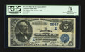 National Bank Notes:Maryland, Denton, MD - $5 1882 Value Back Fr. 574 The Denton NB Ch. #(E)2547. ...