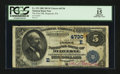 National Bank Notes:Pennsylvania, Duquesne, PA - $5 1882 Date Back Fr. 533 The First NB Ch. #(E)4730. ...