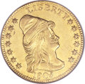 Early Quarter Eagles, 1805 $2 1/2 -- Double Strike, First Strike Off Center -- AU58 NGC.Breen-6121, BD-1, R.4....