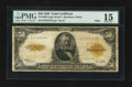 Large Size:Gold Certificates, Fr. 1200 $50 1922 Mule Gold Certificate PMG Choice Fine 15.. ...