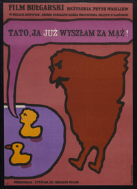 "Farsighted for Two Diopters (Boyana Film, 1976). Polish Poster (23.5"" X 33""). Comedy. Starring Georgi Partsale..."