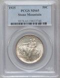 Commemorative Silver: , 1925 50C Stone Mountain MS65 PCGS. PCGS Population (1977/902). NGC Census: (2121/755). Mintage: 1,314,709. Numismedia Wsl. ...