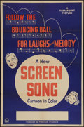 "Movie Posters:Animated, Screen Song Cartoons (Paramount, 1949). Stock One Sheet (27"" X 41""). Animated.. ..."