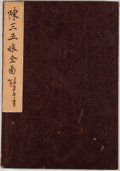 Books:First Editions, The Picture Story of Chen Shan and Wu Niang of Sung DynastyChina. [n. p.: n. p., ca. 1910]. Octavo. Publisher's accordi...