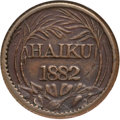 Coins of Hawaii, 1882 Hawaii Haiku Plantation Token, One Rial AU58 NGC. CAC. MedcalfTE-15....
