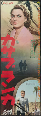 "Casablanca (Warner Brothers, R-1950s). Japanese STB (20"" X 58""). Academy Award Winners"
