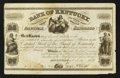 Obsoletes By State:Kentucky, Louisville, KY- Bank of Kentucky Stock Certificate for 25 Shares July 18, 1853. ...