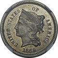 Patterns, 1869 1C One Cent, Judd-666, Pollock-Unlisted, R.5, PR62 NGC....