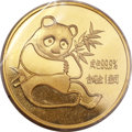 China, China: People's Republic gold Ounce 1982,...