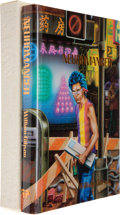 Books:Science Fiction & Fantasy, William Gibson. Neuromancer. West Bloomfield, Michigan: PhantasiaPress, 1986. Number 151 of 375 limited edition copies si...