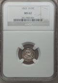 Seated Half Dimes: , 1863 H10C MS62 NGC. NGC Census: (13/84). PCGS Population (9/103).Mintage: 18,000. Numismedia Wsl. Price for problem free N...