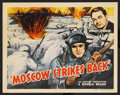 """Movie Posters:Documentary, Moscow Strikes Back (Republic, 1942). Title Lobby Card (11"""" X 14""""). War Documentary. ..."""