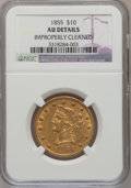 Liberty Eagles: , 1855 $10 --Improperly Cleaned--NGC Details. AU. NGC Census:(47/367). PCGS Population (52/88). Mintage: 121,701. Numismedia ...