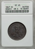 Coins of Hawaii, 1847 1C 15 Berry Hawaii Cent XF45 ANACS. CR-4. PCGS Population(16/316). NGC Census: (11/185). Mintage: 100,000. (#10965)...