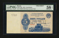 World Currency: , Russia 5 Gold Rubles 1924 Pick 188s Specimen. ...