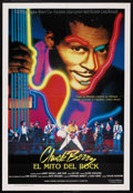 "Chuck Berry: Hail! Hail! Rock 'n' Roll (Universal, 1987). Venezuelan One Sheet (26"" X 38""). Rock and Roll"