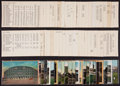 Baseball Collectibles:Others, Baseball Stadiums Vintage Postcards Lot of 24. ...