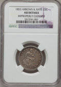 Seated Quarters: , 1853 25C Arrows and Rays--Improperly Cleaned--NGC Details. AU. NGCCensus: (39/608). PCGS Population (84/566). Mintage: 15,...