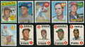 Baseball Cards:Sets, 1968 Topps Game Complete Set (33+ Extras) and 1969 Topps Baseball Partial Set (535/664). ...