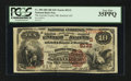 National Bank Notes:Kentucky, Stanford, KY - $10 1882 Brown Back Fr. 490 The Lincoln County NBCh. # (S)5132. ...