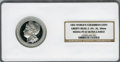 Expositions and Fairs, 1892 Liberty Head, World's Columbian Exposition Medal PR63 Ultra Cameo NGC. Eglit-101. Aluminum....