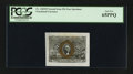 Fractional Currency:Second Issue, Fr. 1283SP 25¢ Second Issue Wide Margin Face PCGS Gem New 65PPQ.. ...