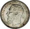 Belgian Congo: , Belgian Congo: Leopold II 5 Francs 1896, KM8.1, lightly toned UNC,clearly an overdate, perhaps 9/7 or 9/4, unlisted as such. Veryscarce t...