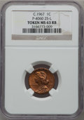 GM Roller Dies Pattern Cent, P-4060, MS63 Red and Brown NGC. Control number 25-L....(PCGS# 62401)