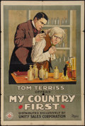 """Movie Posters:Drama, My Country First (Unity Sales, 1916). One Sheet (28"""" X 42""""). Drama.. ..."""