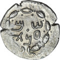 Ancients:Judaea, Ancients: Bar Kochba Revolt. 132-135 CE. AR zuz (3.08 gm). ...