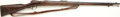 Long Guns:Bolt Action, Japanese Model 1885 Murata Bolt Action Military Rifle....