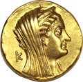 Ancients:Greek, Ancients: Ptolemy VI - VIII (180-116 BC). AV mnaieion or octodrachm(27.65 gm). ...