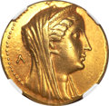 Ancients:Greek, Ancients: PTOLEMAIC EGYPT. Arsinöe II Philadelphos, wife of PtolemyII (died 270 BC). AV mnaieion or octodrachm (27.70 gm). ...